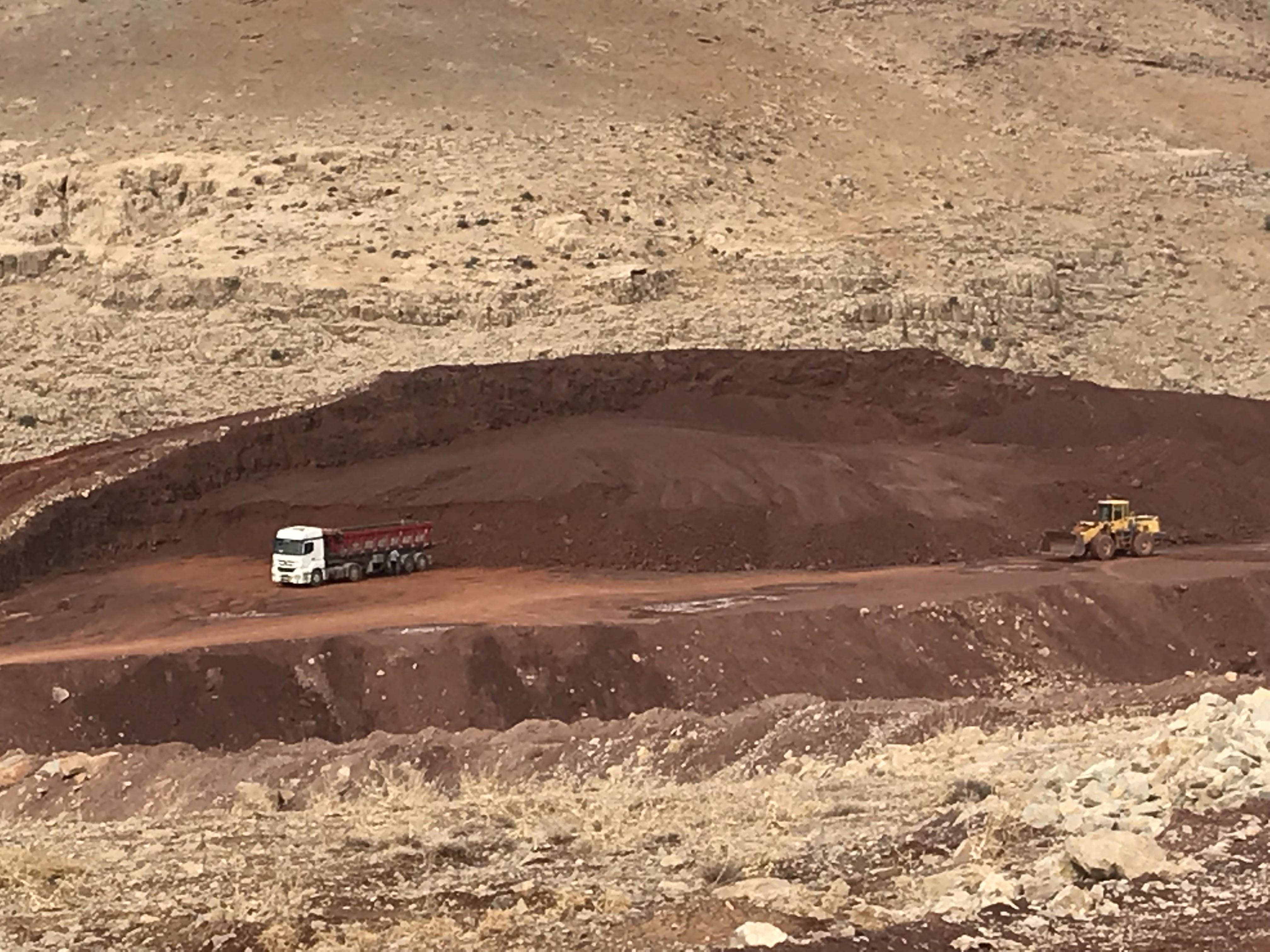 Magma mine Products image